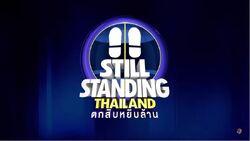 Still Standing Thailand