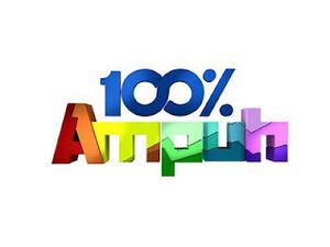 100 Ampuh