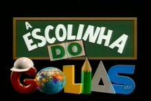 Escolinha do Golias-Logo
