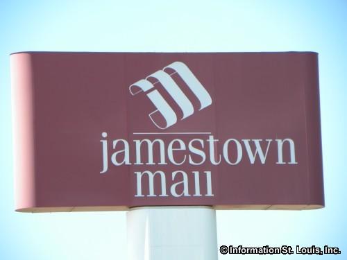File:Jamestown-mall-2-3.jpg
