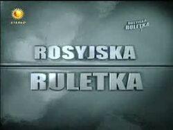 Czolowka teleturnieju rosyjska ruletka edycja 1