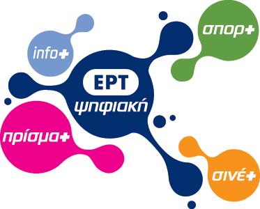 ERT Digital