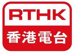RTHK logo
