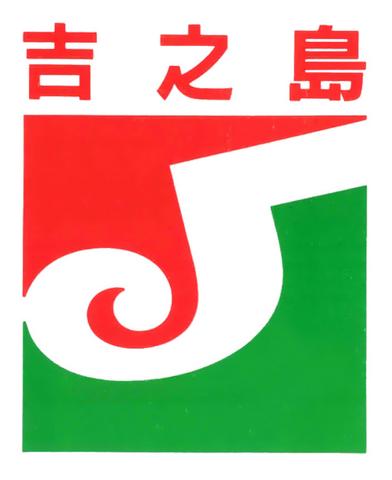 File:Jusco HKG 1987.png