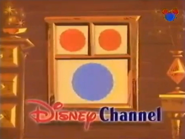 File:DisneyWindow1997.png