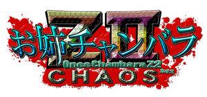 Onechanbara-z2-chaos