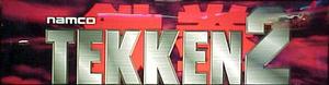 Tekken 2 (marquee)