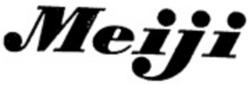 Meiji logo 1960s