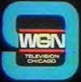 File:WGN 1967.png