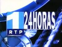 24 Horas 1996