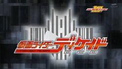 Kamen Rider Decade title card