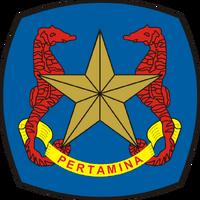 Logo pertamina lama