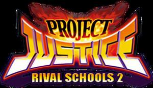 1488 project justice rival schools 2-prev