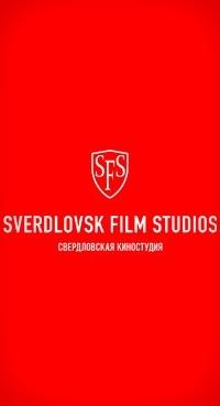 Sverdlovsk Film Studios