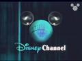 Thumbnail for version as of 10:36, November 30, 2011