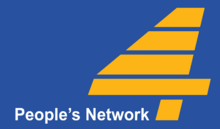 PTV Channel 4 - People's Network