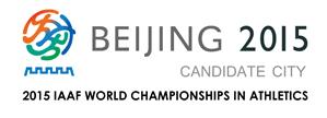 Beijing 2015 World Championships in Athletics Candidate City logo
