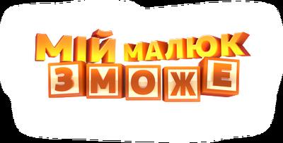 Logo-my-babe