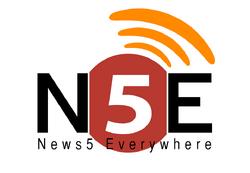 N5E secordary logo