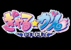 Gal Gun