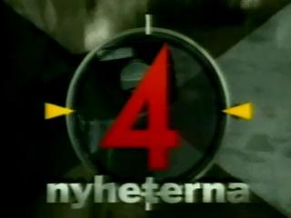 File:TV4 Nyheterna 1992.jpg