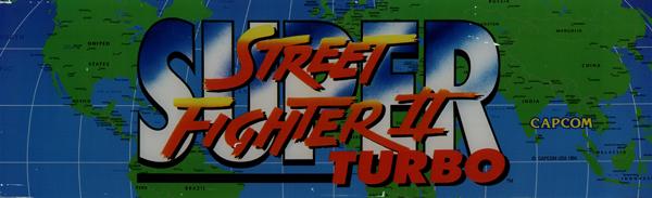 Street Fighter II Turbo marquee