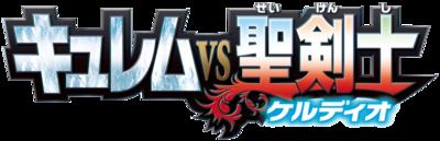 Pocket monsters movie 2012 jap logo