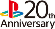 PlayStation 20th Anniversary 2014