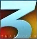 ET3 2001