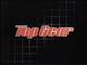 TopGear1989