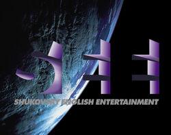 Shukovsky English Entertainment logo