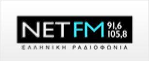 ΝΕΤ FM 91.6 και 105.8