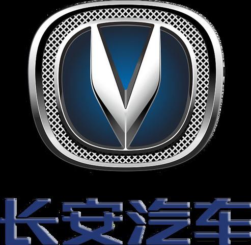 File:Changan passenger cars 2010.png