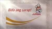 Jollibee special graphic 2006 1
