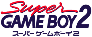Super gameboy 2 logo by ringostarr39-d804m9r