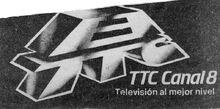 TCC-Canal-8-Tucuman-80s