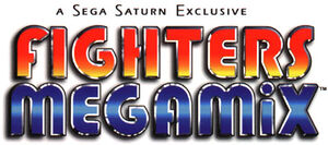 Fighters Megamix Logo