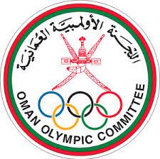 OmanOlympics