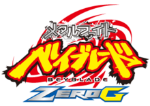 Metal Fight Beyblade- Zero-G