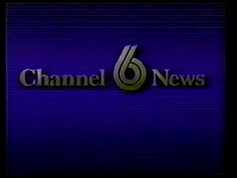 File:WBRC90a.png