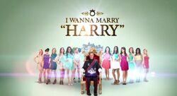 I-Wanna-Marry-Harry
