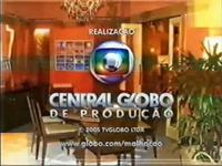 Malhação 2005 seal short Globo 2005 logo 2005