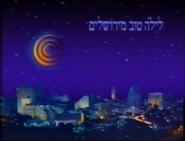 Good night from jerusalem