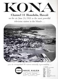 KONA 1953