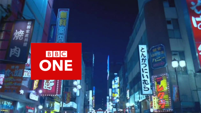 File:Bbc one city night ident 2016.png