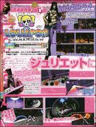 Lollipop Chainsaw Japanese Mags4