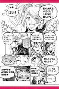 Lollipop-chainsaw-valentine-edition-manga-3