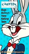 File:CARTOON CAVALCADE BUGS BUNNY.jpg