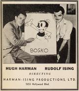 1933 HUGH AND RUDY