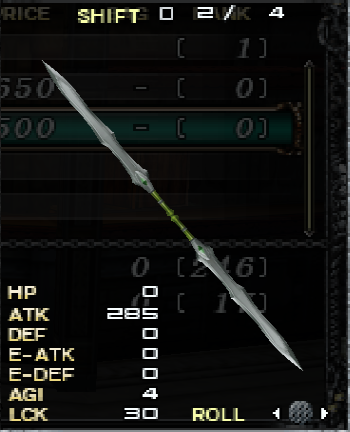 File:Guild Twin Blades 1.png